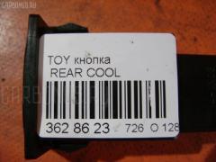 Кнопка Toyota Фото 5
