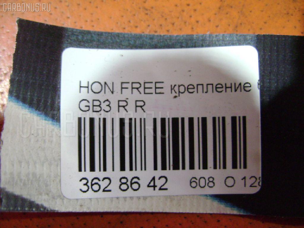 Крепление бампера HONDA FREED GB3 Фото 3