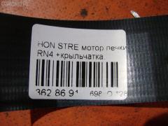 Мотор печки Honda Stream RN4 Фото 6