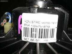 Мотор печки Honda Stream RN4 Фото 5