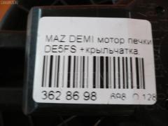 Мотор печки MAZDA DEMIO DE5FS Фото 4