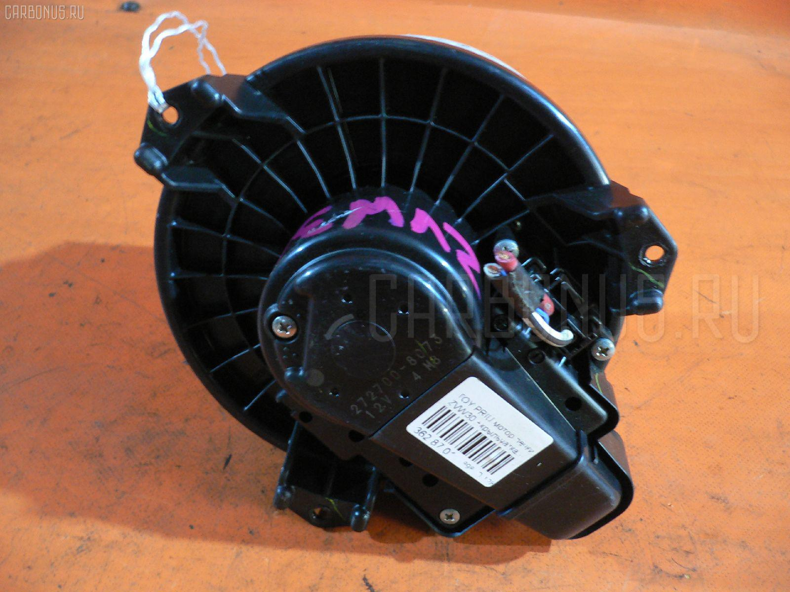 Мотор печки TOYOTA PRIUS ZVW30 Фото 2