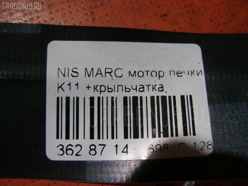 Мотор печки NISSAN MARCH K11 Фото 4