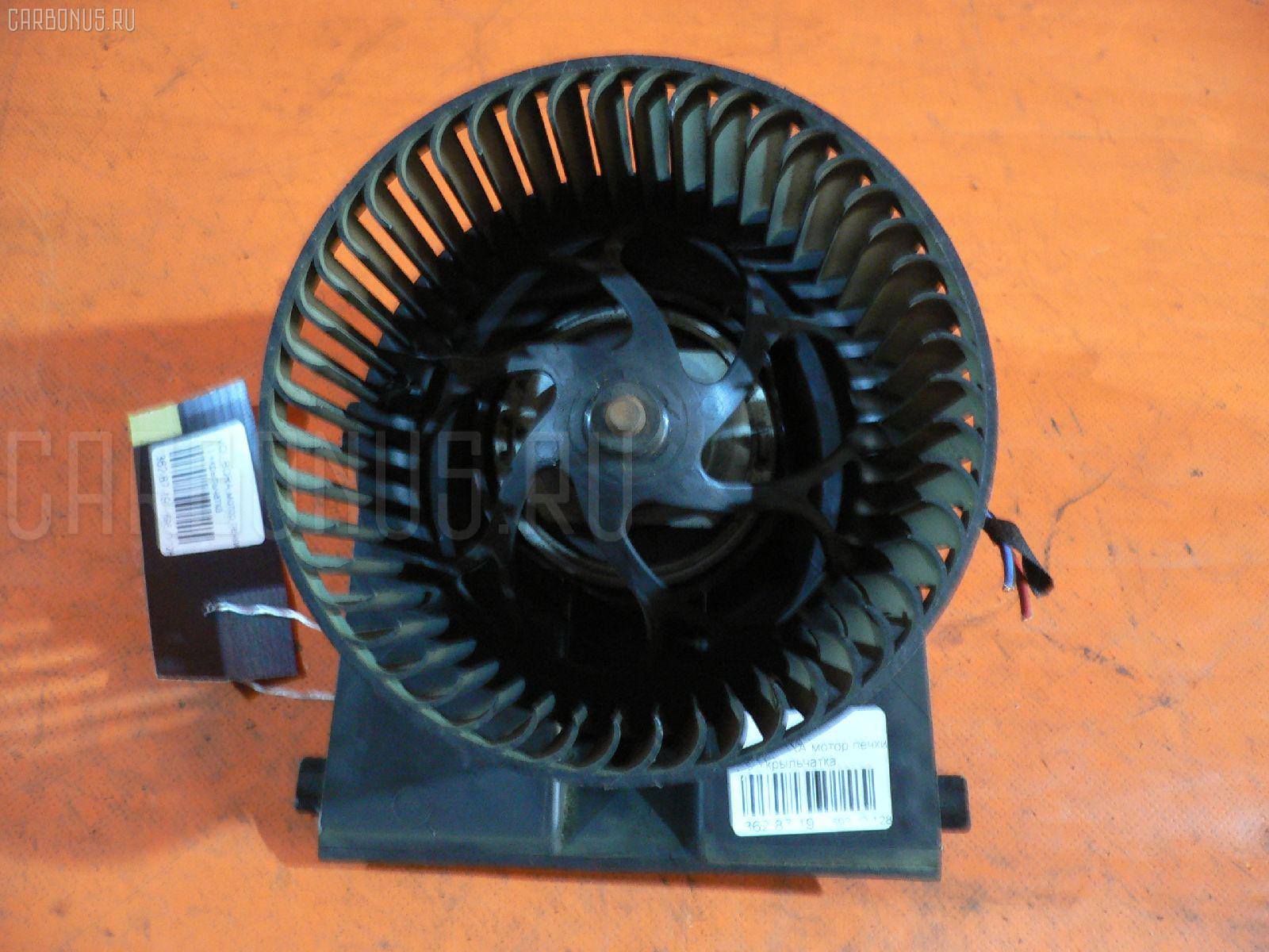 Мотор печки VOLKSWAGEN GOLF IV 1JAGN. Фото 9