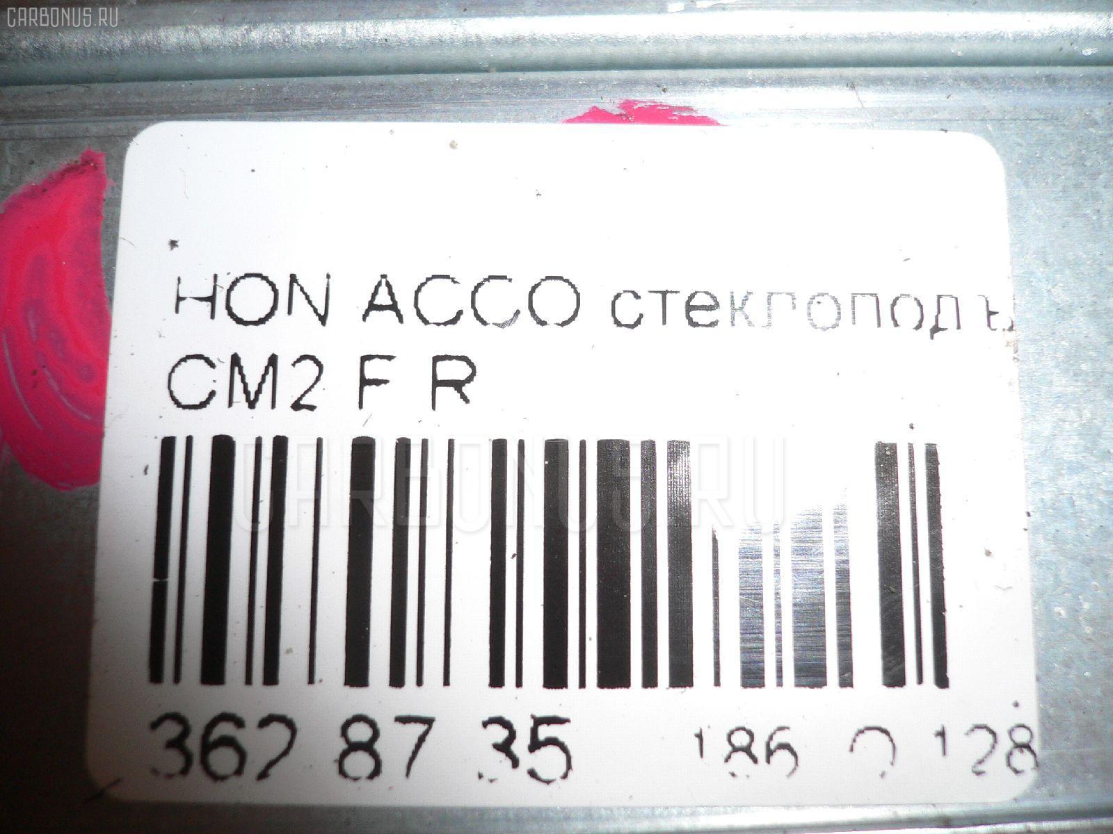 Стеклоподъемный механизм HONDA ACCORD WAGON CM2 Фото 2