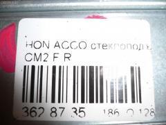 Стеклоподъемный механизм Honda Accord wagon CM2 Фото 4
