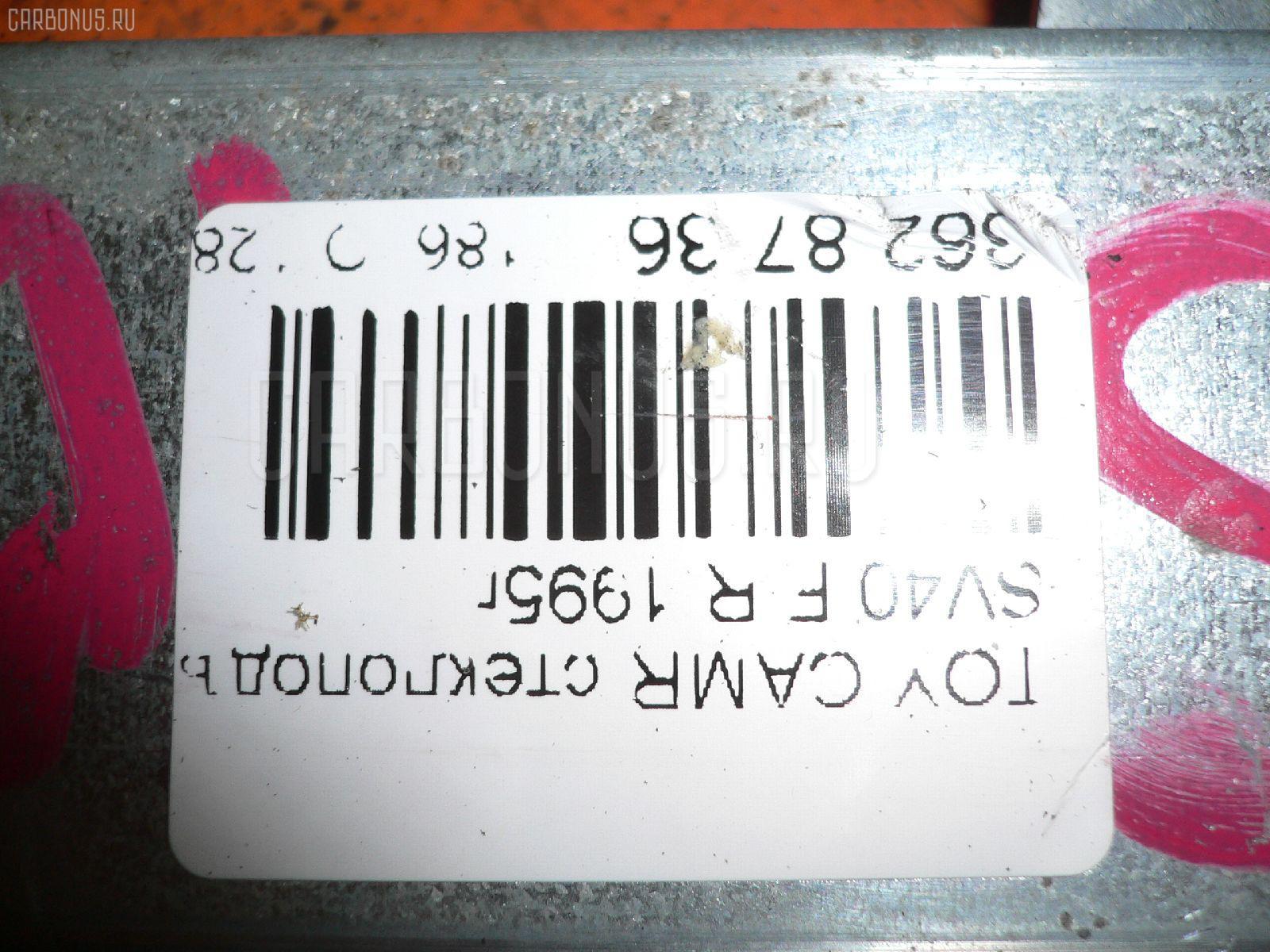Стеклоподъемный механизм TOYOTA CAMRY SV40 Фото 2