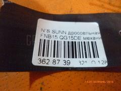 Дроссельная заслонка NISSAN SUNNY FNB15 QG15DE Фото 6