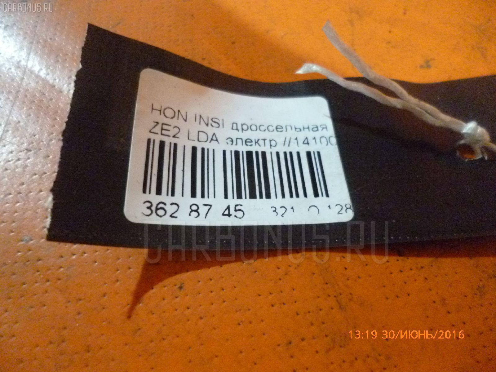 Дроссельная заслонка HONDA INSIGHT ZE2 LDA Фото 7