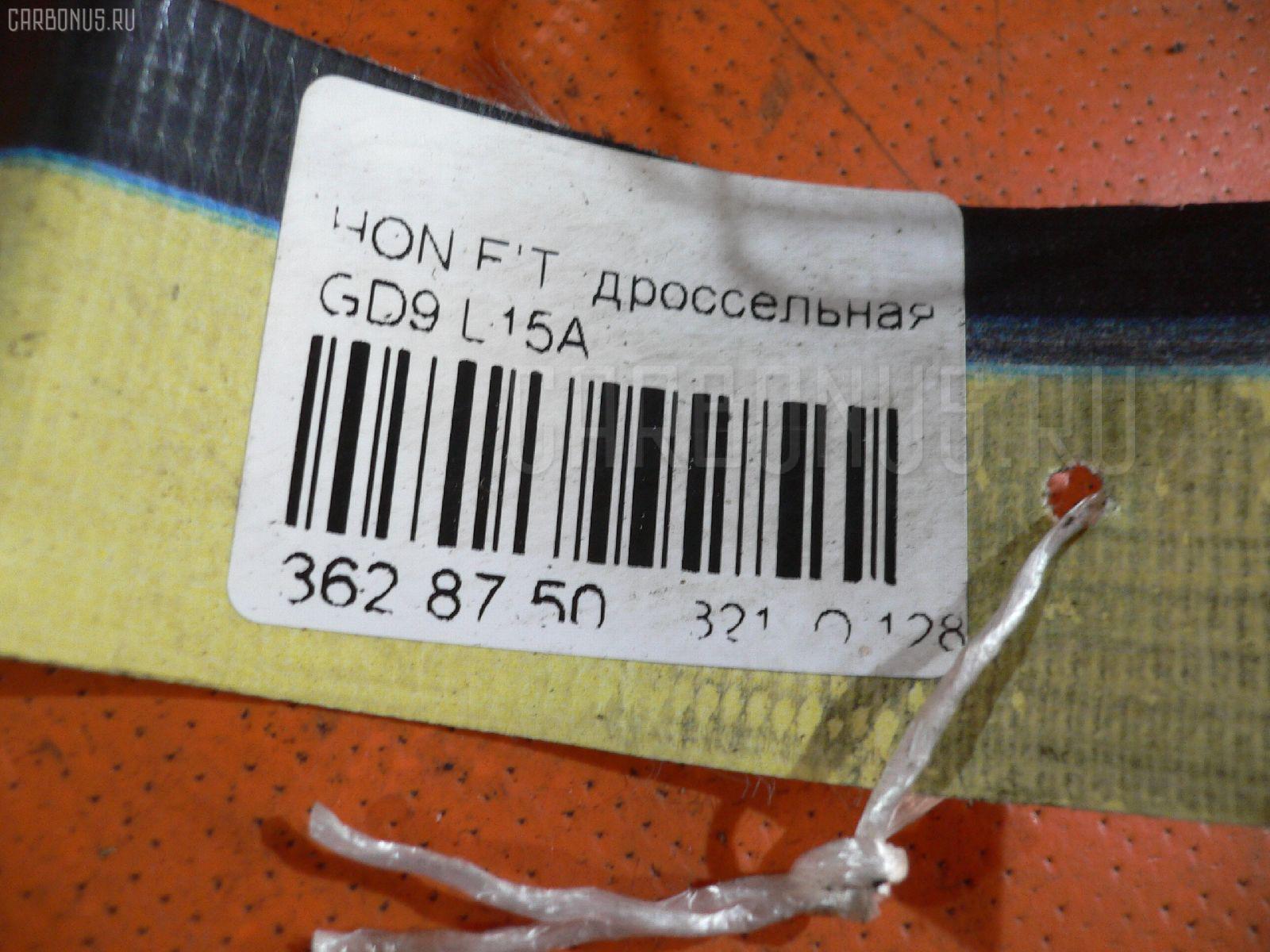Дроссельная заслонка HONDA FIT ARIA GD9 L15A Фото 8