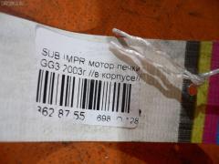 Мотор печки SUBARU IMPREZA WAGON GG3 Фото 4