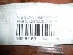 Насос гидроусилителя Nissan Sunny FNB15 QG15DE Фото 5