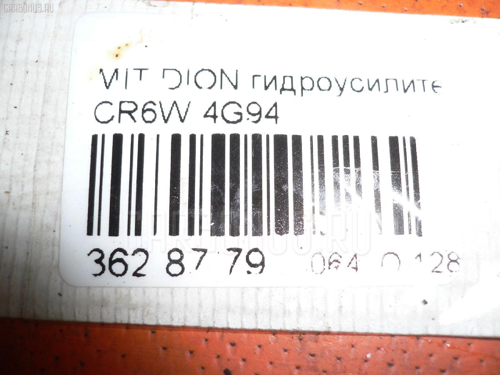 Гидроусилитель MITSUBISHI DION CR6W 4G94 Фото 3