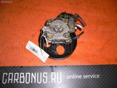 Насос гидроусилителя Mitsubishi Dion CR6W 4G94 Фото 2