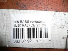 Генератор NISSAN BASSARA JU30 KA24DE Фото 2