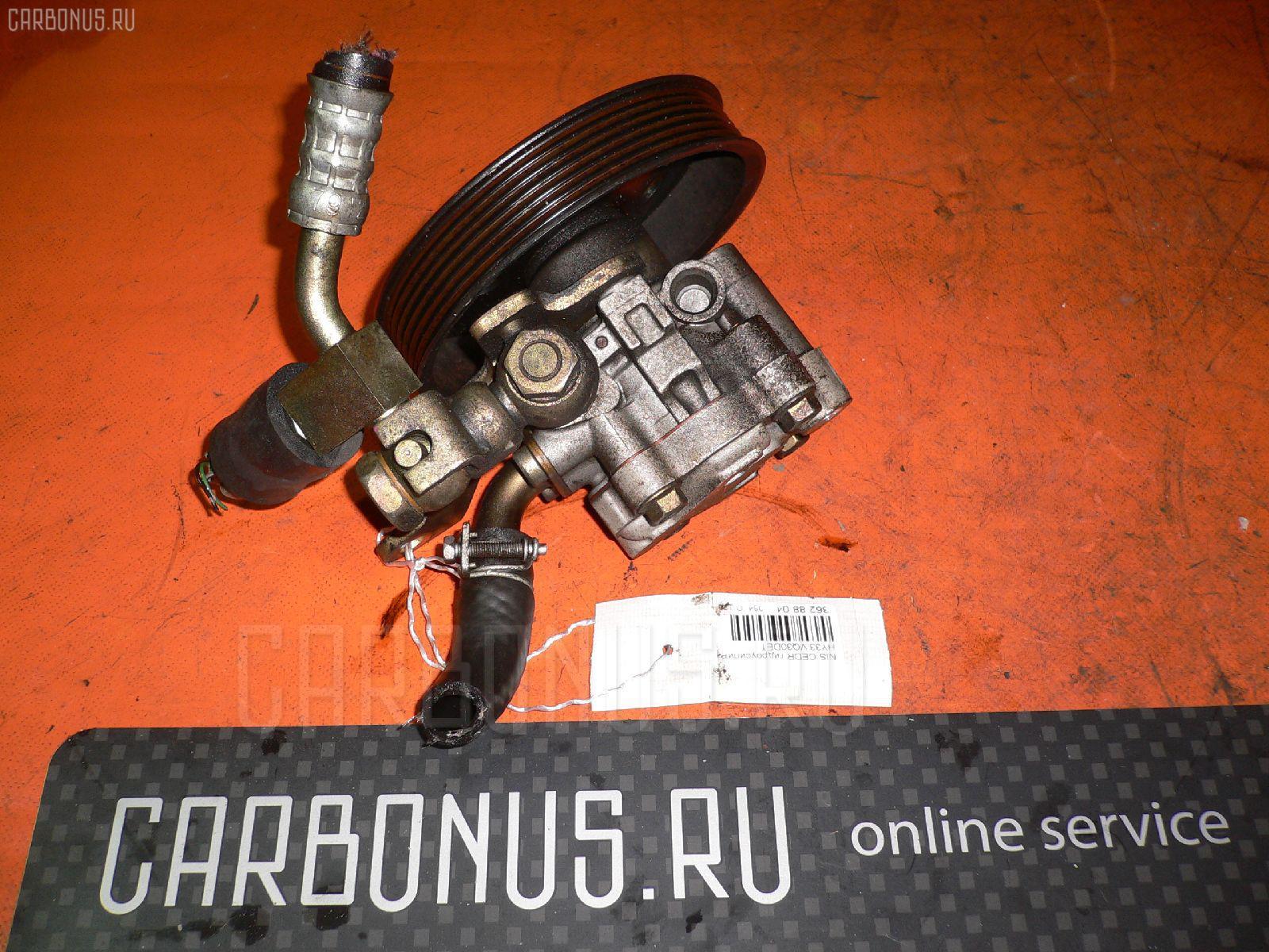 Гидроусилитель NISSAN CEDRIC HY33 VQ30DET. Фото 1