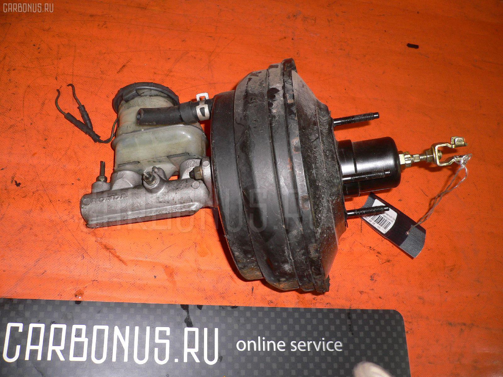 Главный тормозной цилиндр HONDA PARTNER EY8 D16A Фото 1