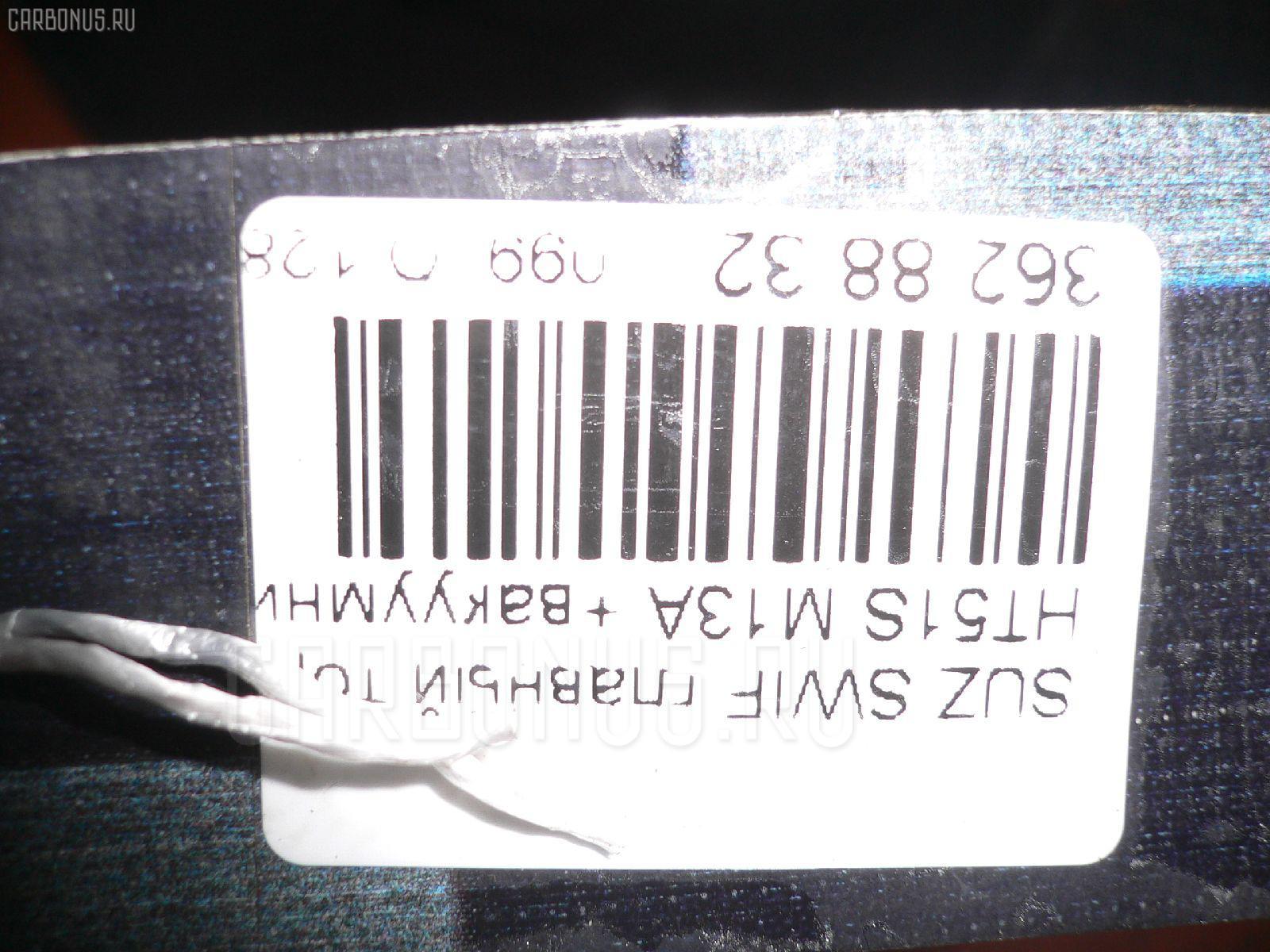 Главный тормозной цилиндр SUZUKI SWIFT HT51S M13A Фото 2