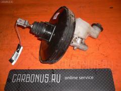 Главный тормозной цилиндр TOYOTA SUCCEED NCP55V 1NZ-FE Фото 1