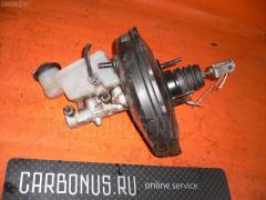 Главный тормозной цилиндр TOYOTA SUCCEED NCP55V 1NZ-FE Фото 3