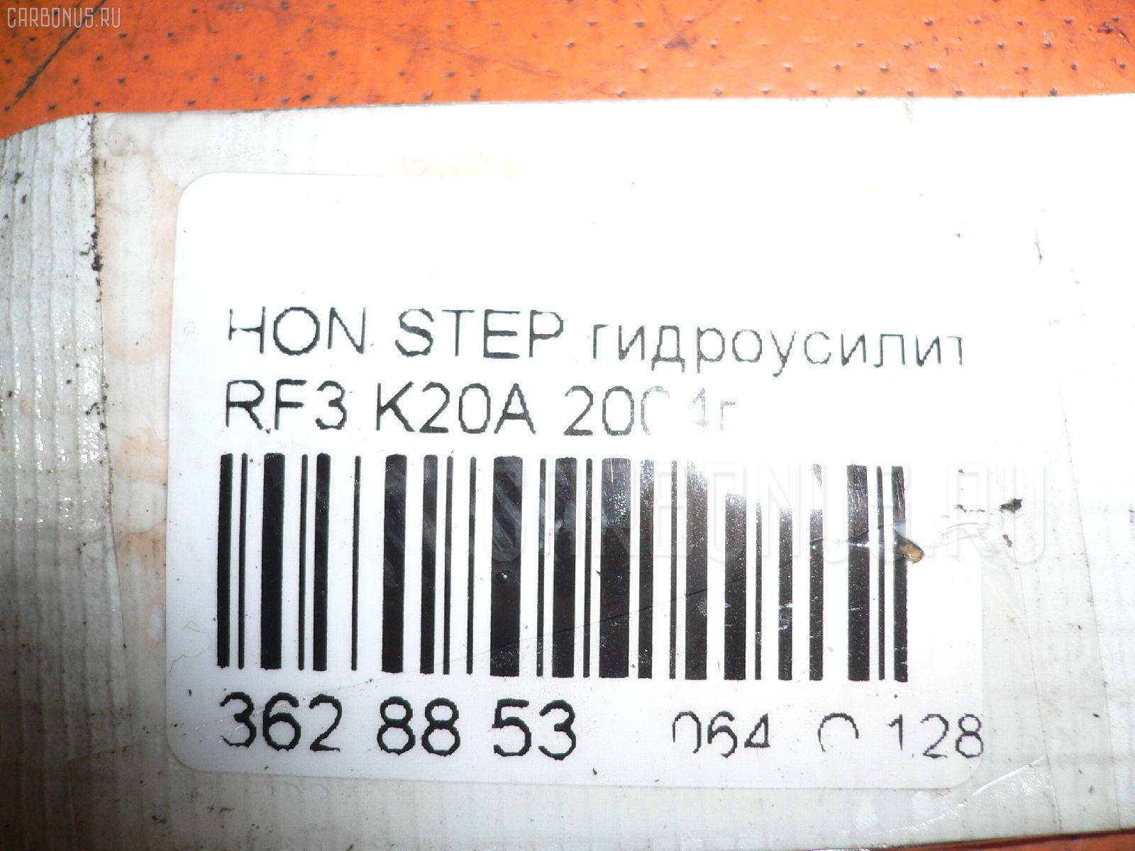 Гидроусилителя насос HONDA STEPWGN RF3 K20A Фото 9