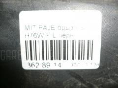 Брызговик Mitsubishi Pajero io H76W Фото 3