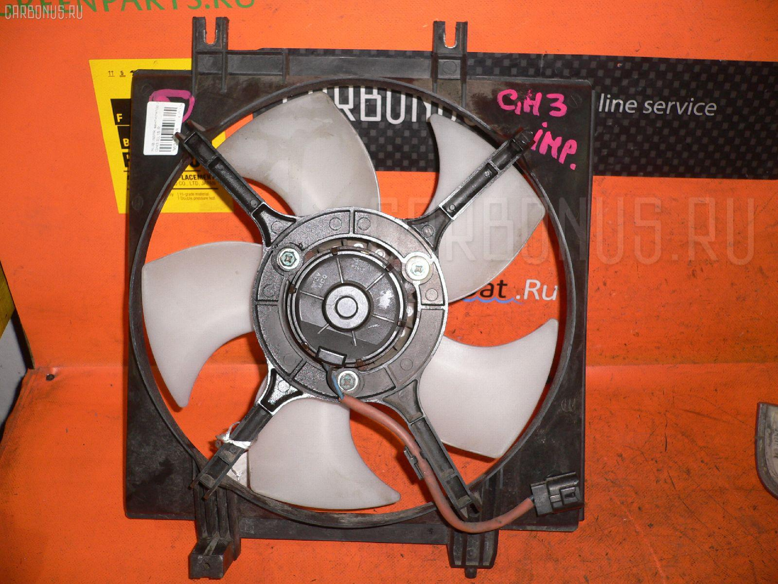 Вентилятор радиатора ДВС SUBARU IMPREZA WAGON GH3 EL15 Фото 1
