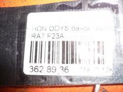 Бачок гидроусилителя Honda Odyssey RA7 F23A Фото 2