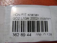 Соленоид Honda Fit GD2 L13A Фото 4