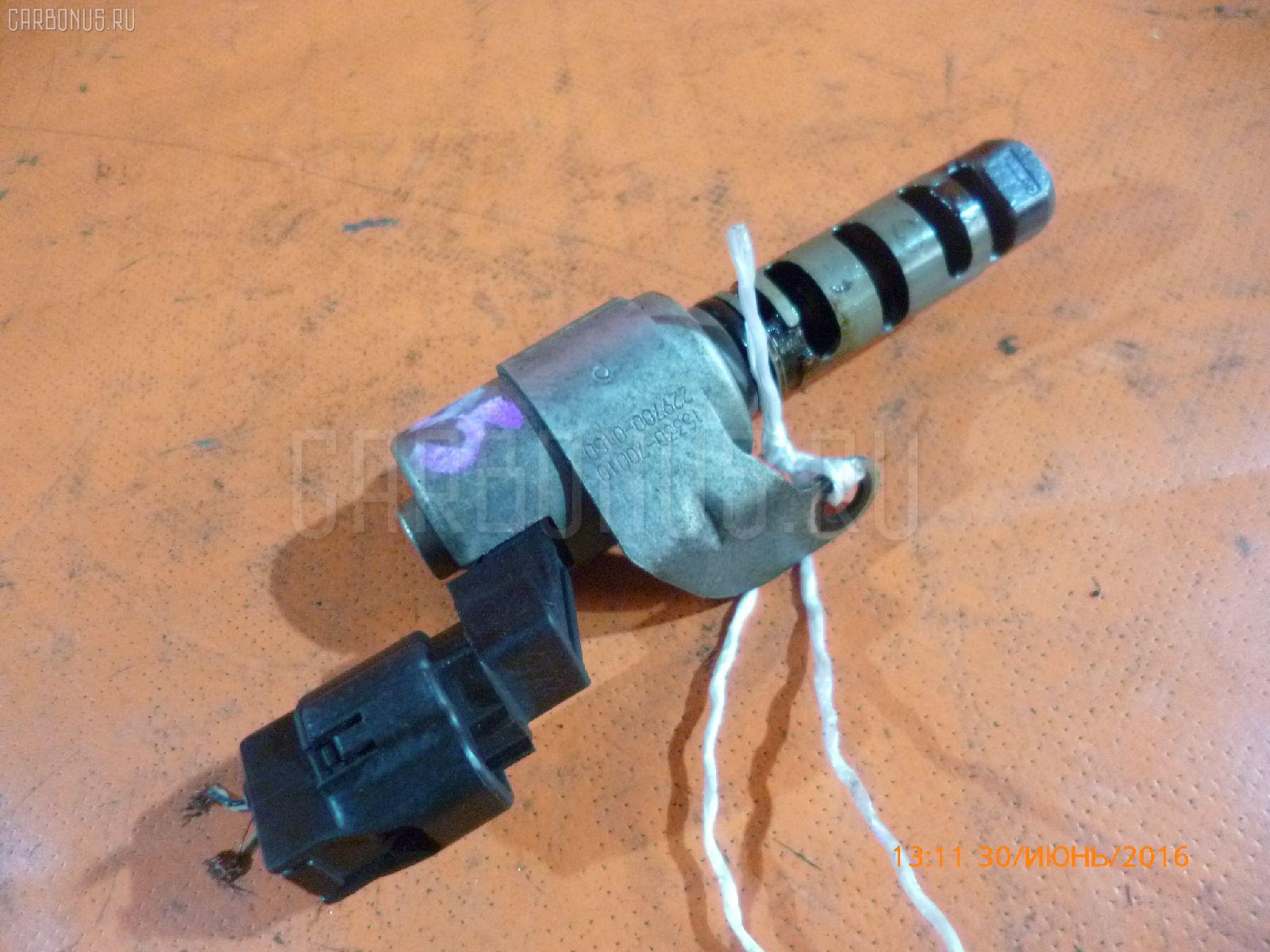 Клапан vvti TOYOTA CHASER GX105 1G-FE Фото 1