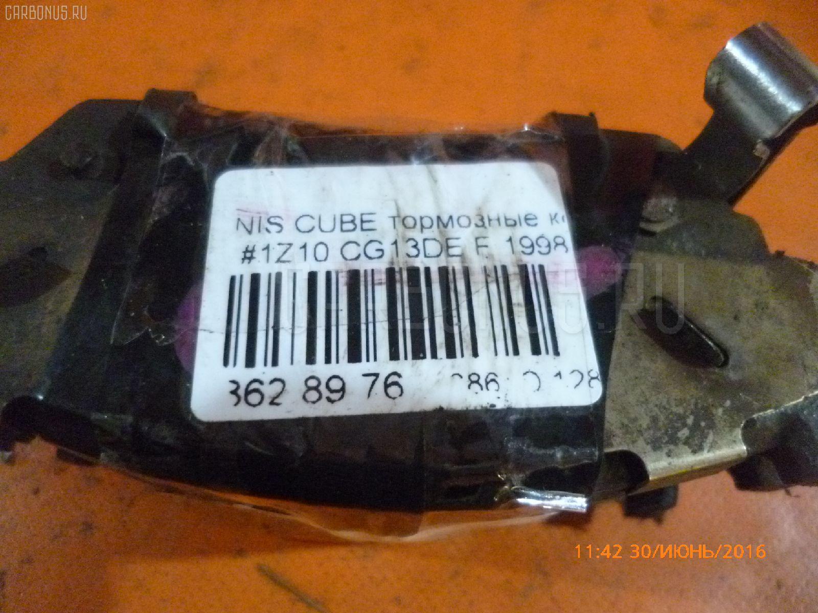 Тормозные колодки NISSAN CUBE Z10 CG13DE Фото 3