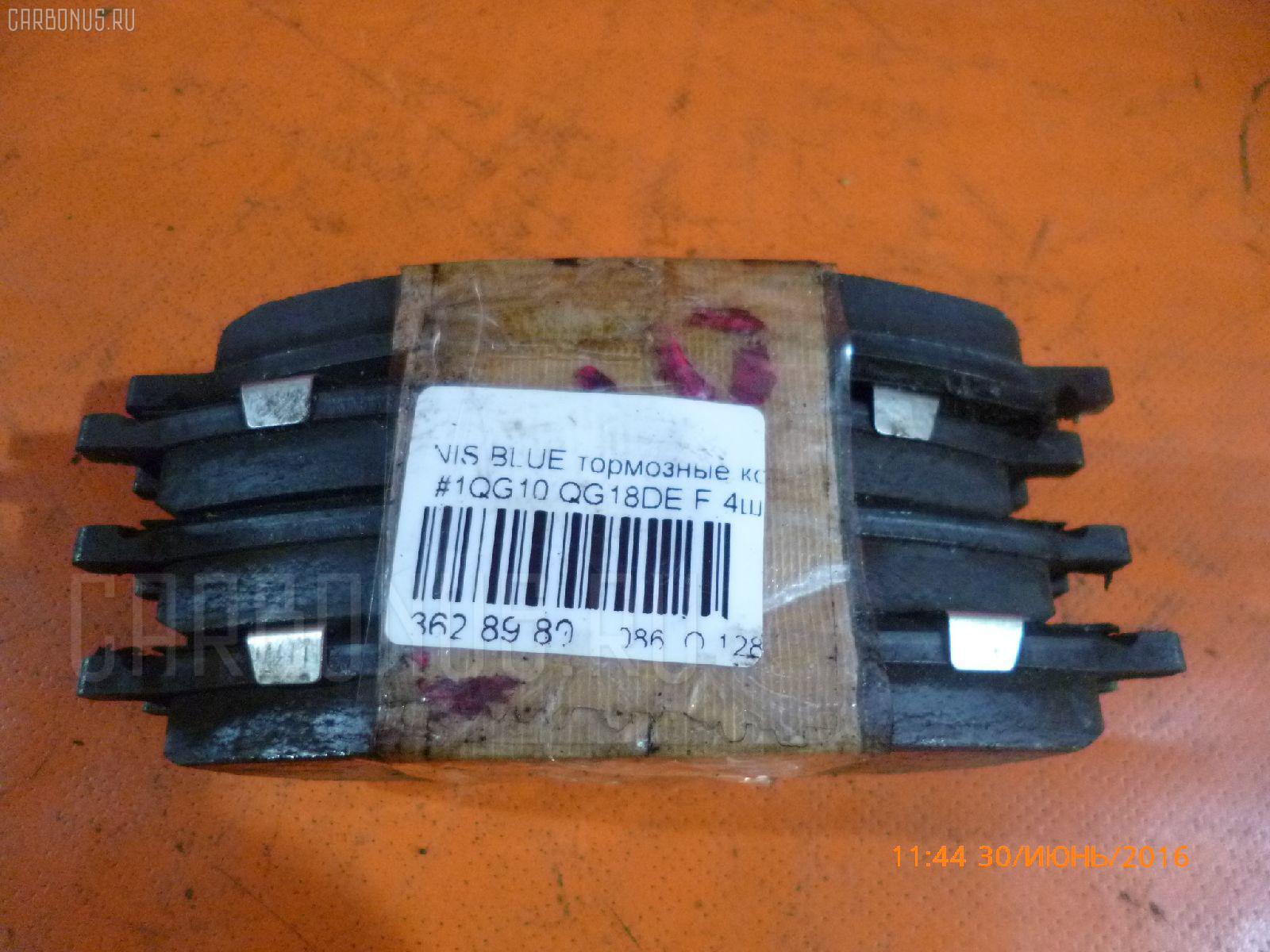 Тормозные колодки NISSAN BLUEBIRD SYLPHY QG10 QG18DE. Фото 8