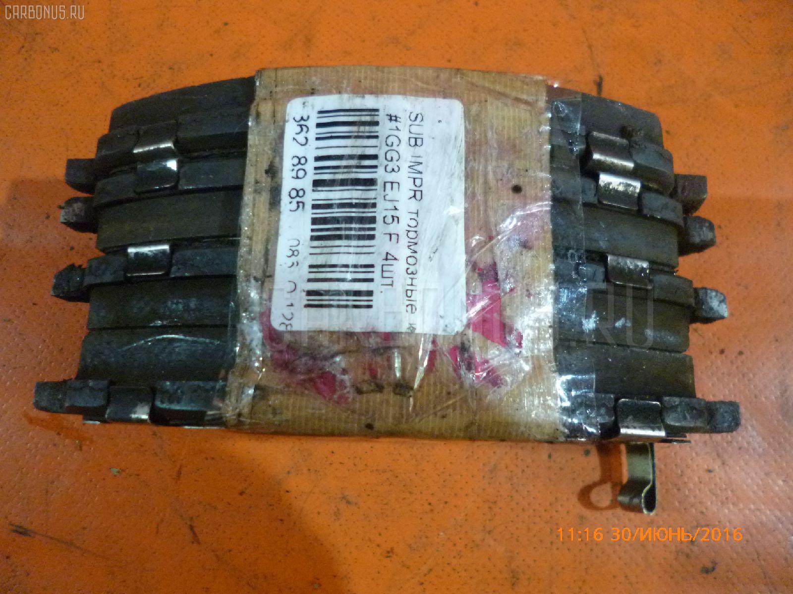 Тормозные колодки SUBARU IMPREZA WAGON GG3 EJ15. Фото 3