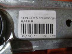 Стеклоподъемный механизм Honda Odyssey RA4 Фото 5