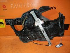Стеклоподъемный механизм MAZDA DEMIO DE5FS Фото 1