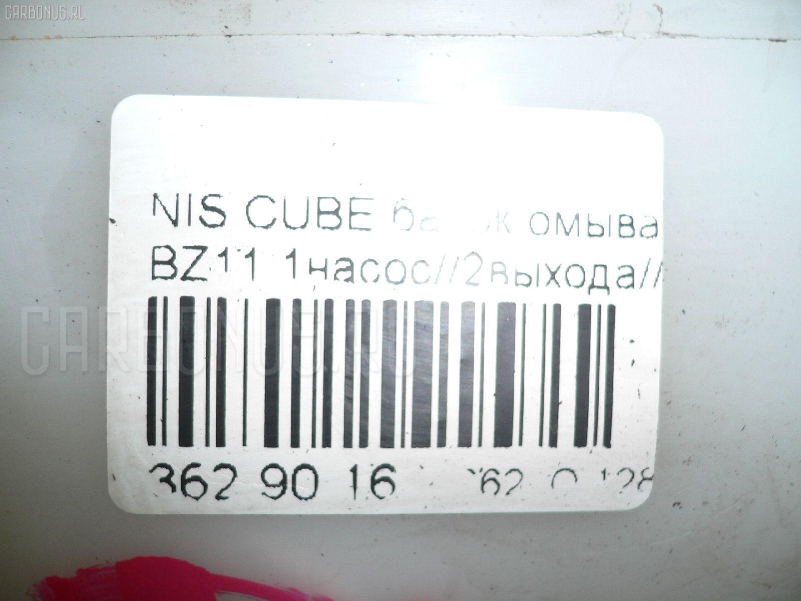Бачок омывателя NISSAN CUBE BZ11 Фото 2