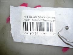 Бачок омывателя Nissan Elgrand NE51 Фото 2