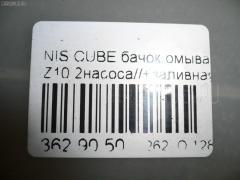 Бачок омывателя NISSAN CUBE Z10 Фото 2
