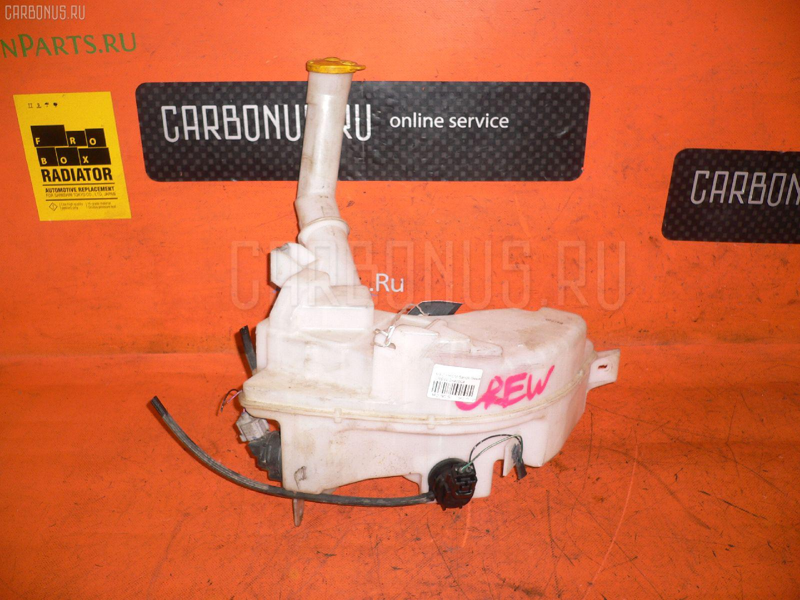 Бачок омывателя Mazda Premacy CREW Фото 1
