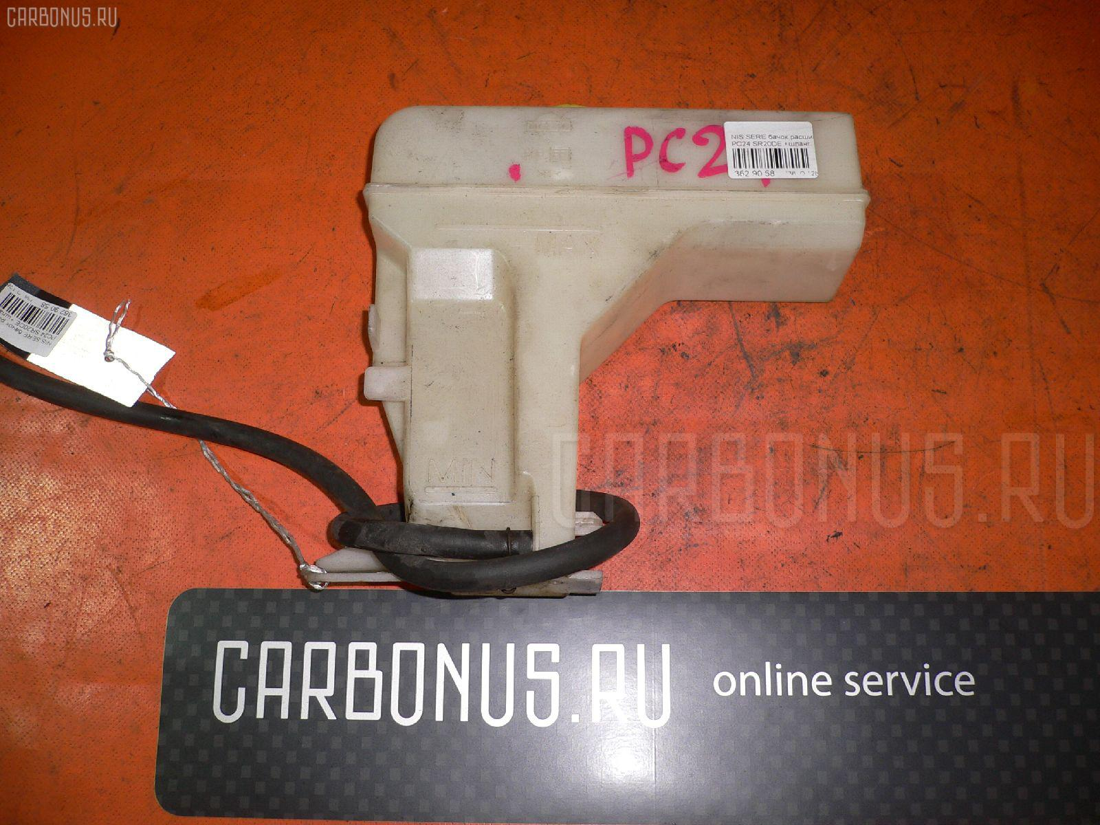 Бачок расширительный NISSAN SERENA PC24 SR20DE Фото 1