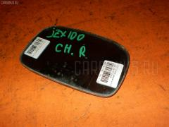 Зеркало-полотно TOYOTA CHASER JZX100 Фото 1