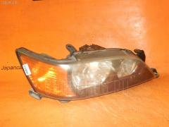 Spare parts for SV50 frame Toyota Vista - Auto parts