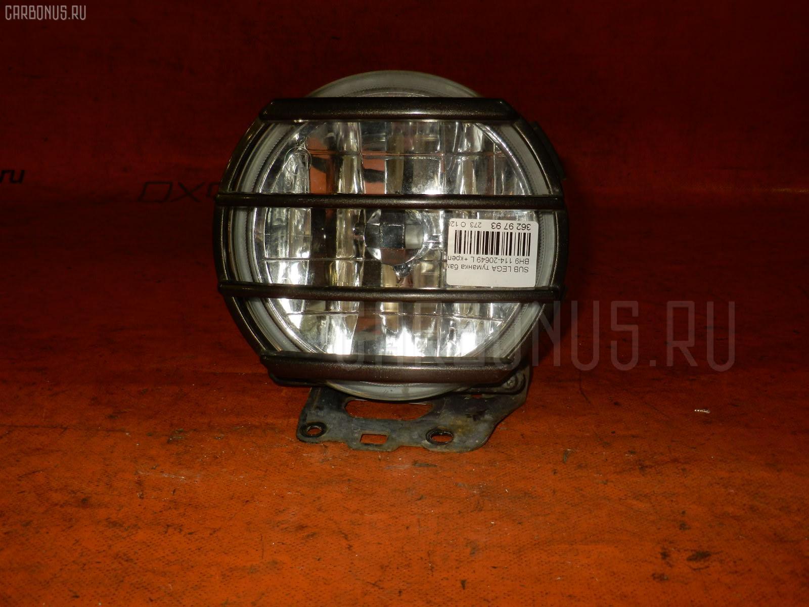 Туманка бамперная SUBARU LEGACY LANCASTER BH9. Фото 9