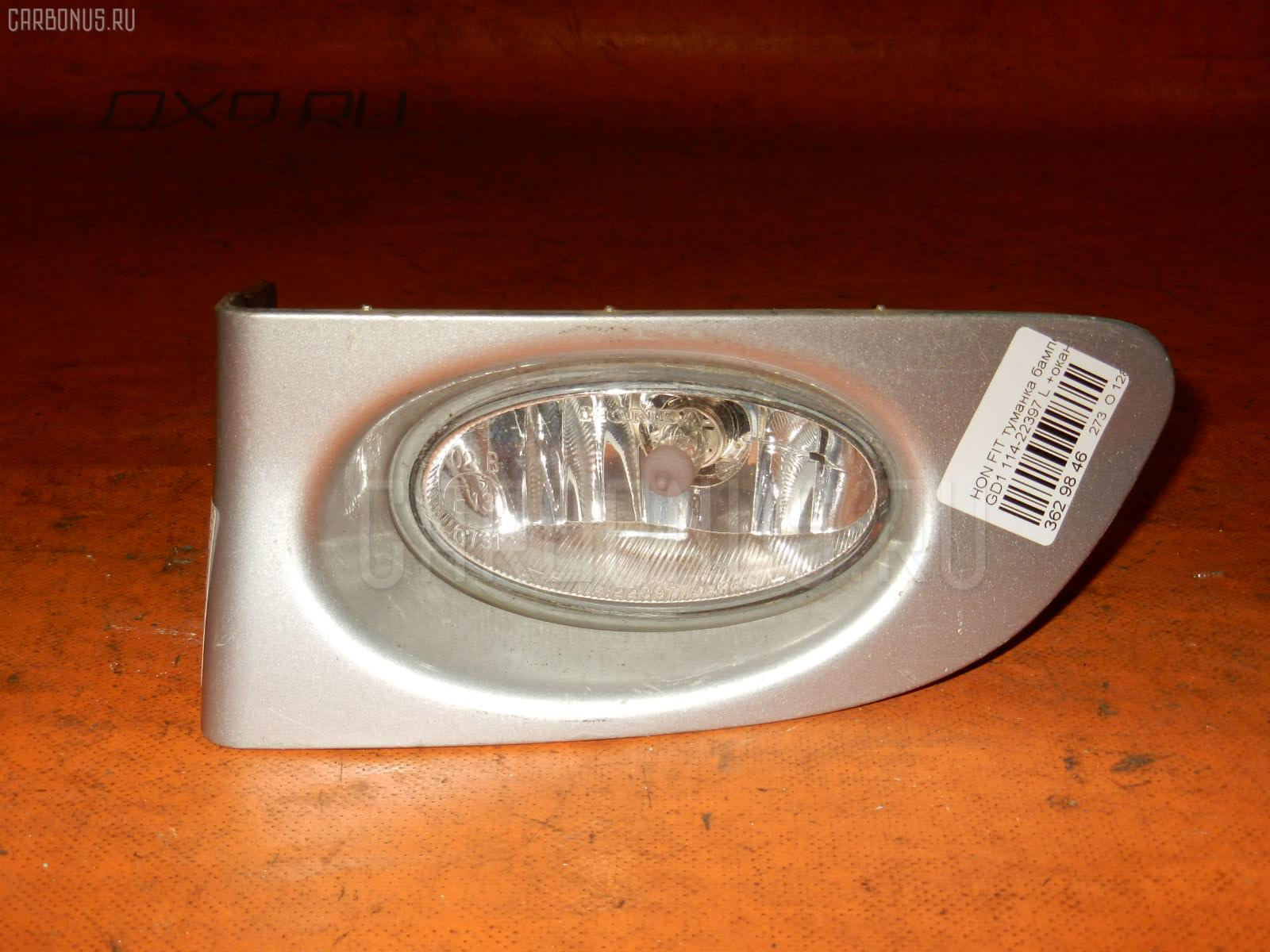 Туманка бамперная HONDA FIT GD1. Фото 11