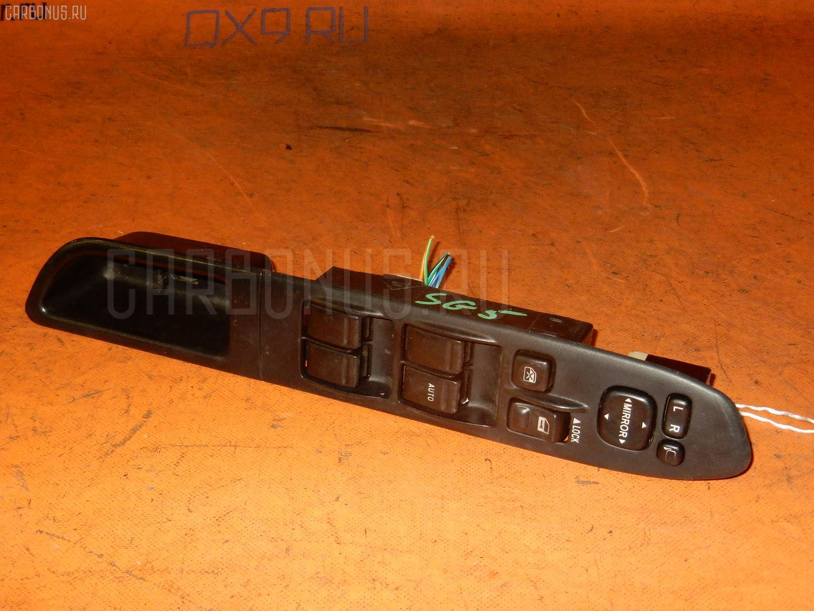 Блок упр-я стеклоподъемниками SUBARU FORESTER SG5. Фото 7
