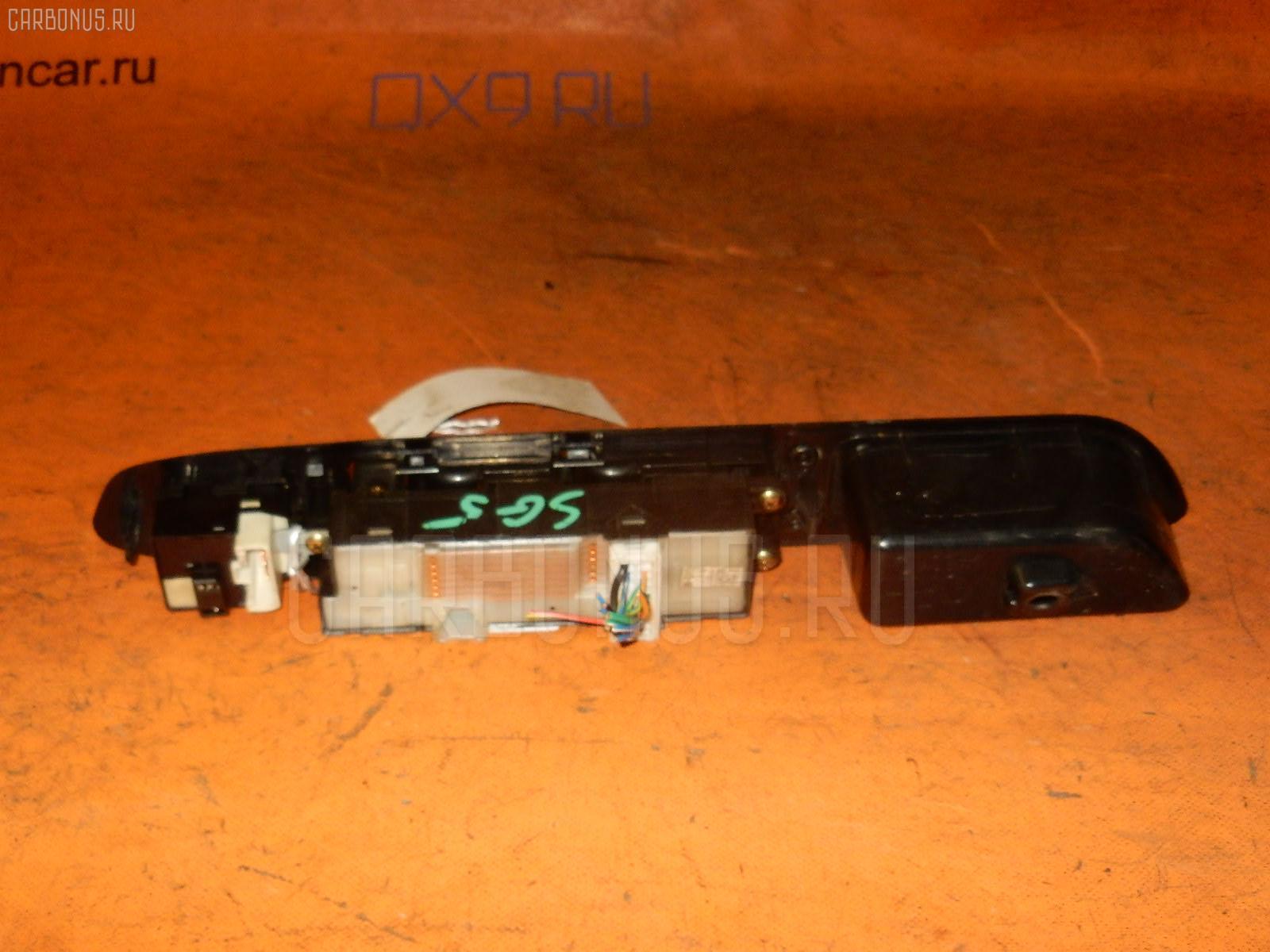 Блок упр-я стеклоподъемниками SUBARU FORESTER SG5. Фото 4