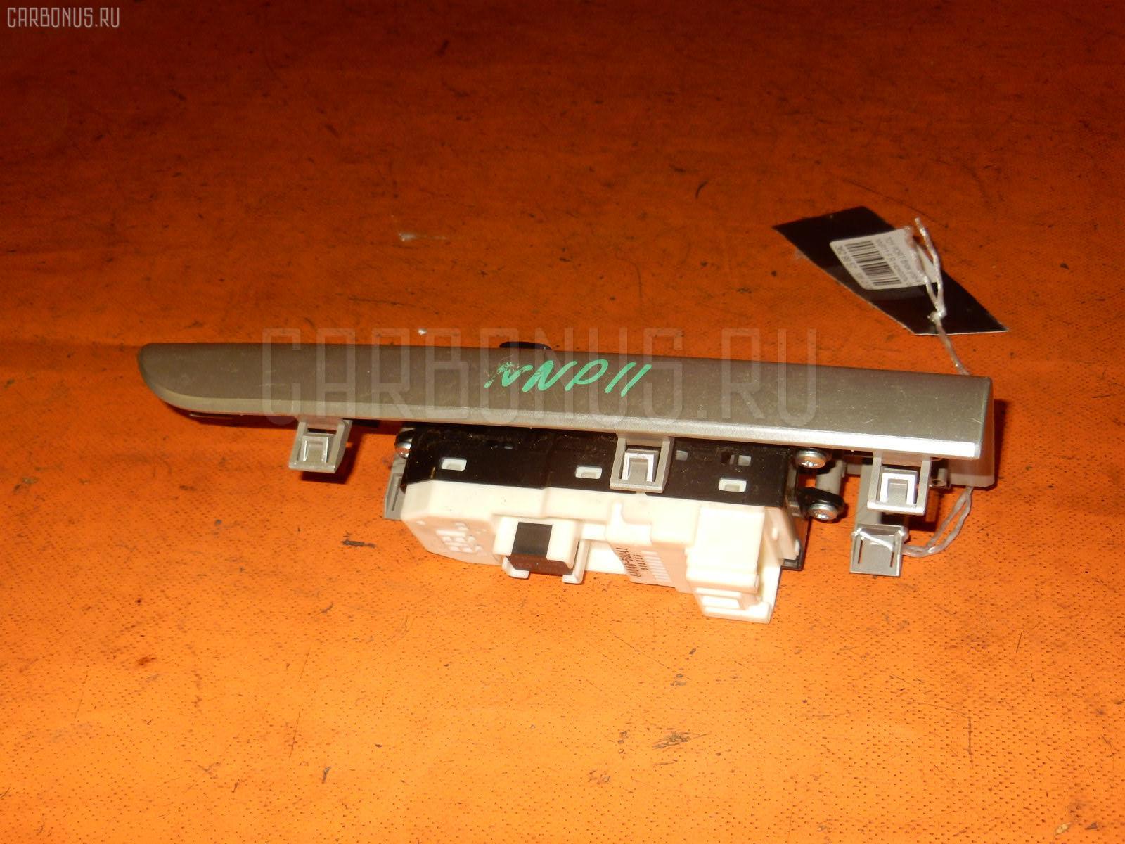 Блок упр-я стеклоподъемниками TOYOTA PORTE NNP11 Фото 1
