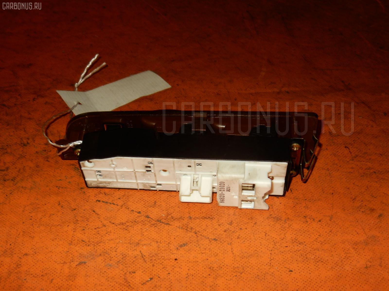 Блок упр-я стеклоподъемниками TOYOTA CORONA PREMIO AT211. Фото 6