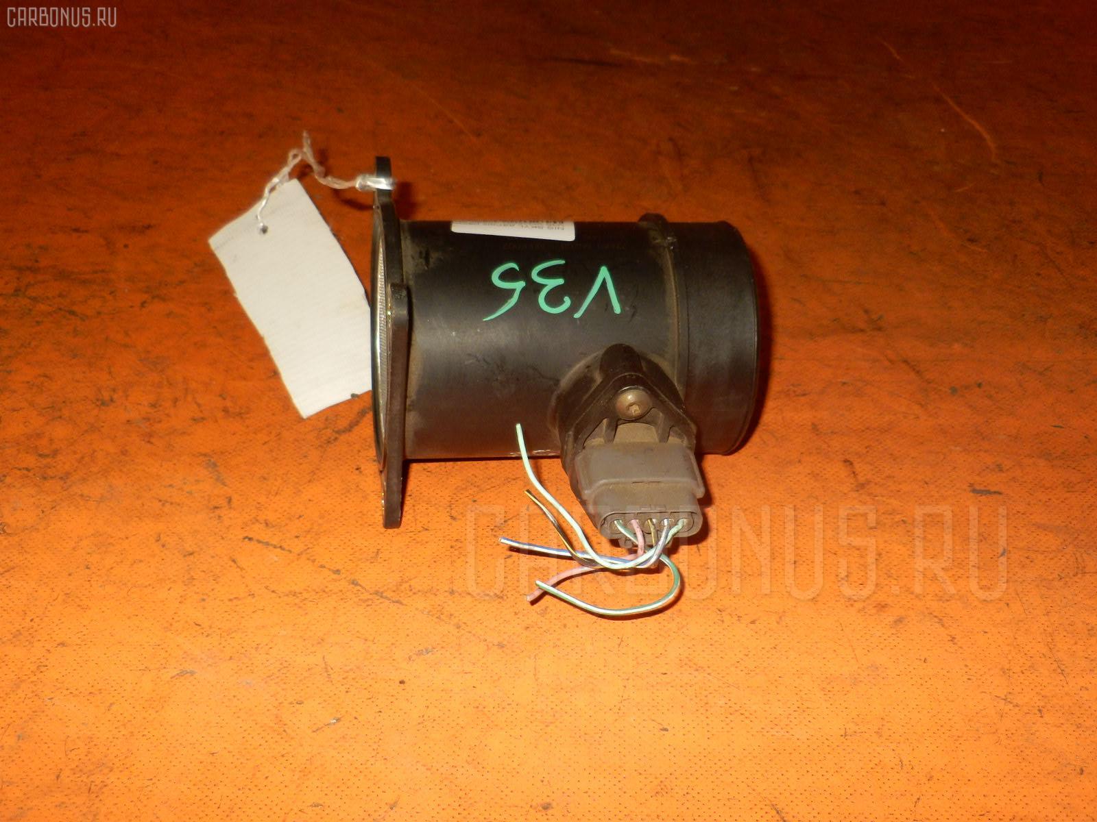 Датчик расхода воздуха NISSAN SKYLINE V35 VQ25DD Фото 2