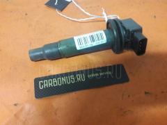 Катушка зажигания TOYOTA COROLLA NZE121 1NZ-FE Фото 2